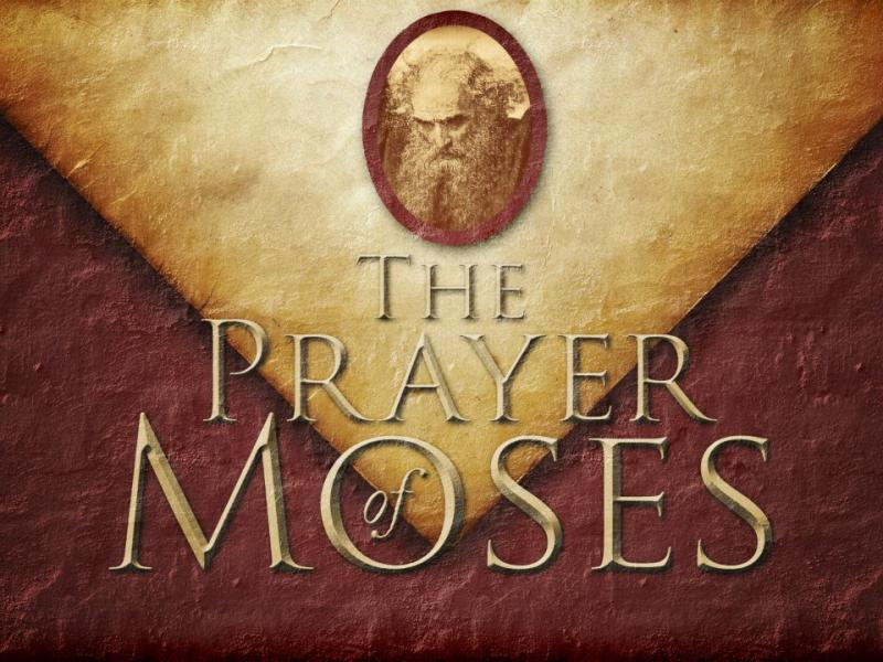 Exodus 33 – Moses Prayed for God's Presence