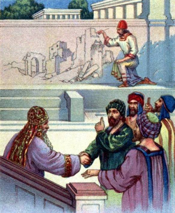 Nehemiah 2 – Nehemiah Was Sent to Jerusalem